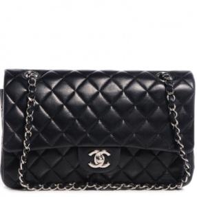 Chanel - $5600